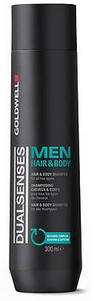 Goldwell Dualsenses Men Hair and Body Shampoo